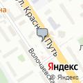 Участковый пункт полиции, Отдел полиции №10, Управление МВД России по г. Омску
