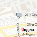 ДИЗЕЛЬ-СЕРВИС, ООО, автомагазин