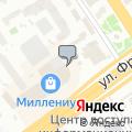 """13 Вольт, ООО, магазин """"Бортовые компьютеры"""""""