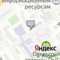 Управление Федерального казначейства по Омской области