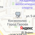 Союз тхэквондо Омской области