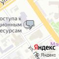 У Пушкина, ресторан-пивоварня