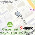 Приемная Президента РФ в Омской области