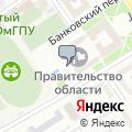 Аппарат Губернатора и Правительства Омской области