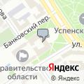 Избирательная комиссия Омской области
