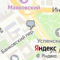 Главное управление финансового контроля Омской области
