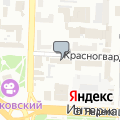 ОмДент, ООО, торговая компания