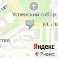 Управление ФСБ России по Омской области