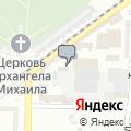 Автокомплекс на Орджоникидзе, центр контрактных автозапчастей и авторазбора