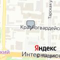 Федеральная кадастровая палата Федеральной службы государственной регистрации, кадастра и картографии по Омской области