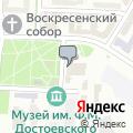 Культурный центр Управления МВД России по Омской области