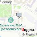ChipsAway, автоцентр