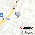 Айсберг, ТСН