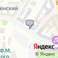 Финансовый университет при Правительстве РФ, Омский филиал
