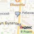 Аладдин, сеть магазинов ковров и светотехники