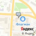 Альянс, ООО, Омская туристическая компания