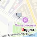 Психотерапевтический кабинет, ИП Вишняков И.А.