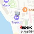 ТОМ, туристическое агентство