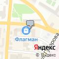 Геоком, ООО, геодезическая компания