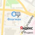 Спутниковые системы контроля, ООО