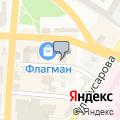Euroiphone.ru, центр выдачи товаров