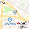 Общественная приемная депутата Ефимова А.В.