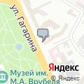 Администрация г. Омска