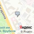 Омское протезно-ортопедическое предприятие
