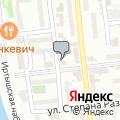 Автоэкспертное бюро, Всероссийское общество автомобилистов