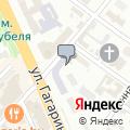 Автоцентр, Омский автотранспортный колледж