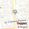 Управление Министерства юстиции РФ по Омской области