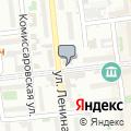 Консульство Республики Казахстан в г. Омске