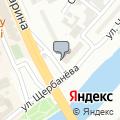 Представительство Министерства иностранных дел РФ в г. Омске