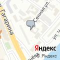 Территориальный орган Федеральной службы по надзору в сфере здравоохранения по Омской области