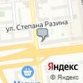 АВЕГА, агентство событий