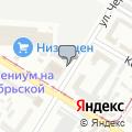Автолюкс, СТО