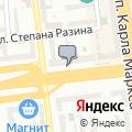 Чайный переулок