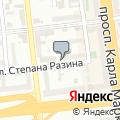 1СтройКом, ООО