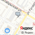 ЮЗА, ООО, центр переоборудования автомобилей на газ