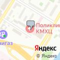 МЕДИЦИН, ООО, медицинский центр