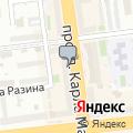 АВИАТУР, ООО, агентство по продаже авиа, железнодорожных билетов и туров