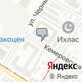 Главное государственно-правовое управление Омской области
