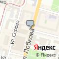 Смартфон-Навигатор, торгово-сервисная фирма
