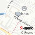 ИМЕКС, ООО