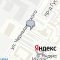 Наркологический кабинет анонимного лечения алкогольной зависимости, ИП Александров С.А.