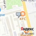 Орифлэйм Косметикс, ООО, Омский филиал