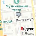 Android55.ru, интернет-магазин планшетов и смартфонов