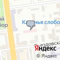 ЕВРОМЕД, ООО, многопрофильный центр современной медицины