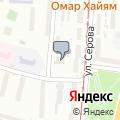 Accessories Omsk, салон аксессуаров