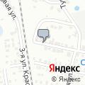 ОмскГруз, транспортная компания
